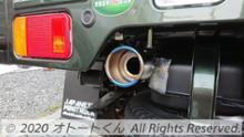 キャリイヨシムラ Slip-On Ovalサイクロンの全体画像
