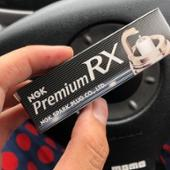 NGKスパークプラグ / 日本特殊陶業 Premium RX BKR5ERX-11P
