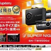 ユピテル SN-TW9500d