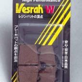 Vesrah ブレーキパッド オーガニック SD-346