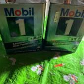 Mobil Mobil 1 DE 5W-40