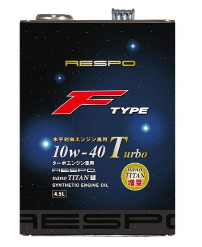 RESPO F TYPE Turbo 10W-40