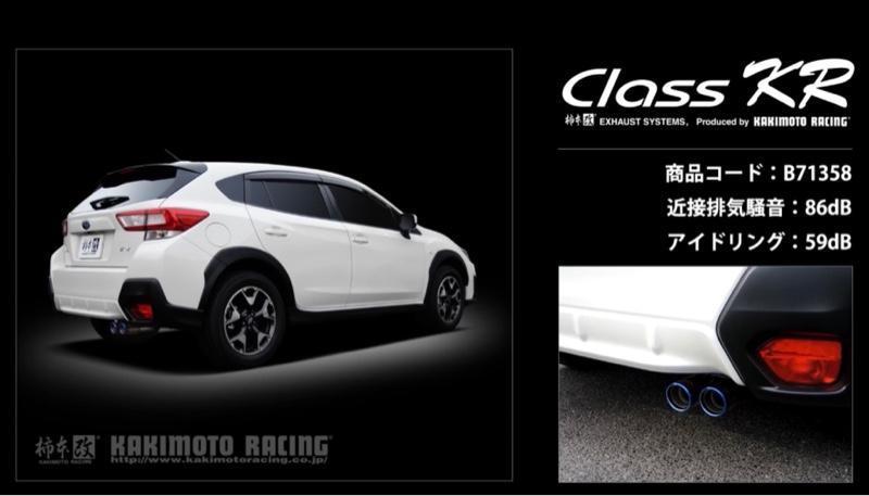 KAKIMOTO RACING / 柿本改 Class KR