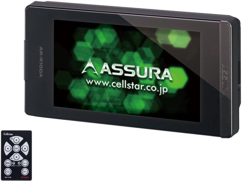 CELLSTAR ASSURA AR-R100A
