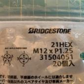 BRIDGESTONE AX-LUG NUTS BLACK TYPE
