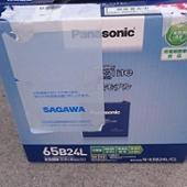 Panasonic Blue Battery caos lite
