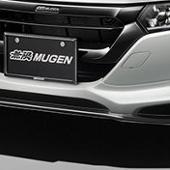 MUGEN / 無限 Front Under Spoiler