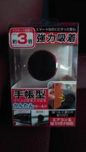 Kashimura AT-62 手帳対応マグネットホルダー