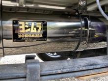 スクラムトラックヨシムラ Slip-On Ovalサイクロンの単体画像