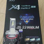 AKI LEDヘッドランプ/H4(hi/lo)