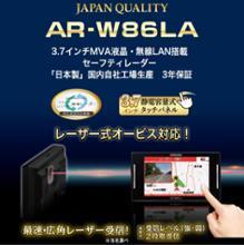 CELLSTAR AR-W86LA