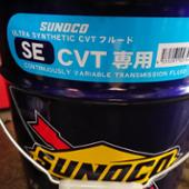 SUNOCO ULTRA SYNTHETIC CVT FLUID