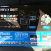 ComeTec ZDR-015