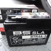 BSBATTERY BSBATTERYBTR4A-5