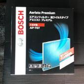 BOSCH Aeristo Premium AP-T07