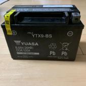 台湾ユアサ YTX9-BS
