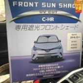 cretom SA298 専用遮光フロントシェード トヨタC-HR用