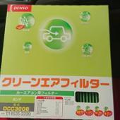 DENSO クリーンエアフィルター DCC3008