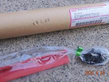 レガシィツーリングワゴンSTI STI プロテクター(スカートリップ)・チェリーレッド ST96020ST010の全体画像