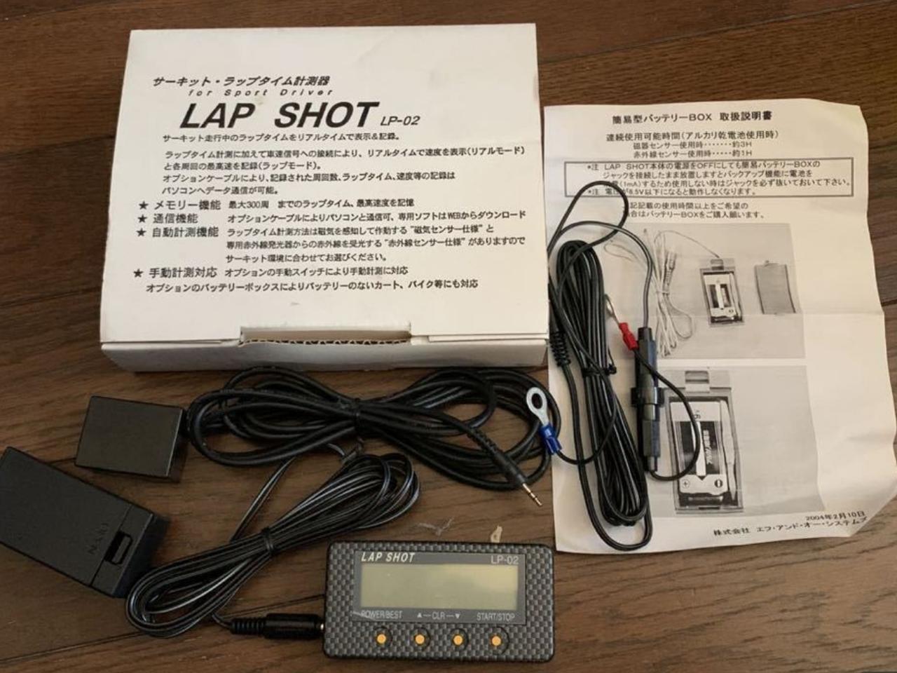 不明 LAP SHOT LP-2