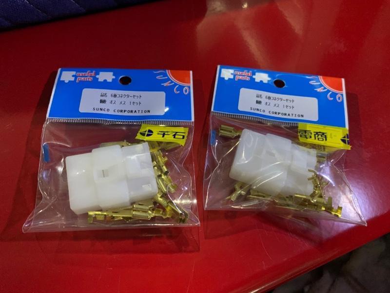 千石電商 6極コネクターセット