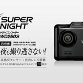 yupiteru WD260S