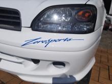 レガシィツーリングワゴンZERO SPORTS フロントバンパーの単体画像
