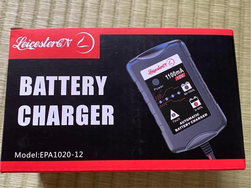 LeicesterCN LST 12Vバッテリー充電器
