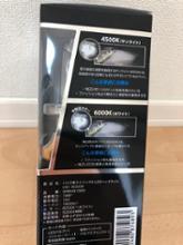 アドレス125スフィアライトサポート RIZINGⅡ LED HEADLIGHTの全体画像