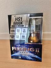 アドレス125スフィアライトサポート RIZINGⅡ LED HEADLIGHTの単体画像