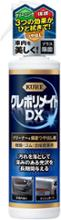 クレポリメイト DX
