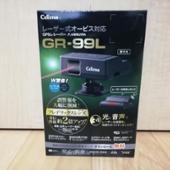 CELLSTAR レーザー式オービス対応GPSレシーバーGR-99L
