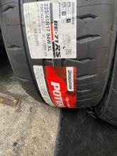 POTENZA RE-71RS 225/45R17