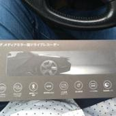 VANBAR D800 ドライブレコーダー