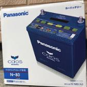Panasonic Blue Battery caos N-N80/A3
