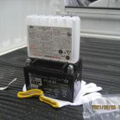 FB / 古河電池 FTX9-BS