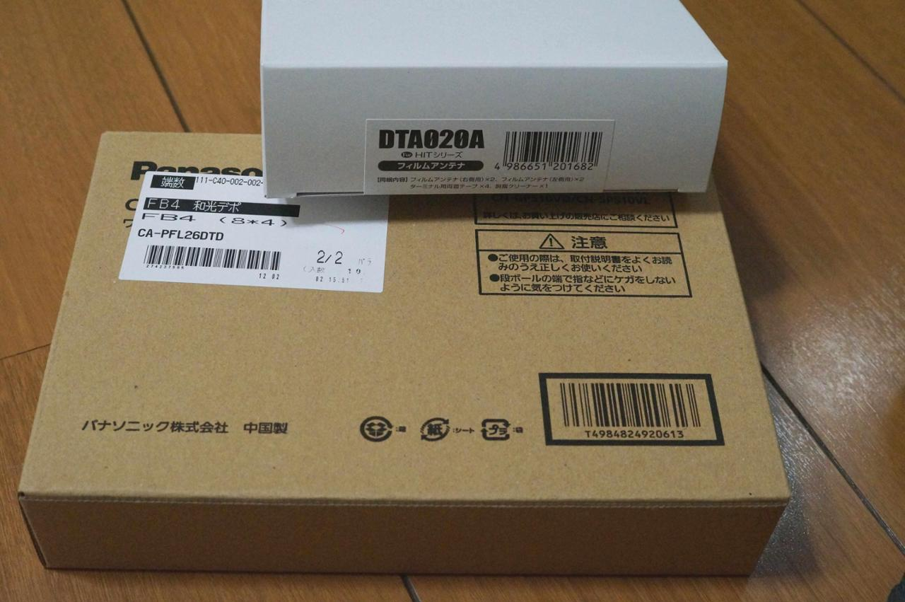 Panasonic CN-G1100VD