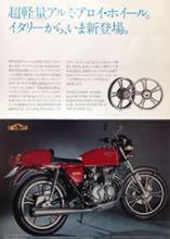 A112メルバー melber major wheelsの全体画像