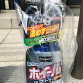 PROSTAFF ホイールクリーナーSUPER