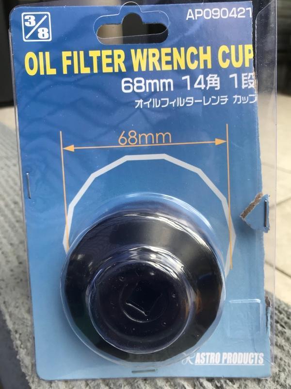ASTRO PRODUCTS オイルフィルターレンチカップ