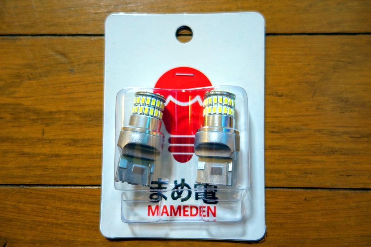 まめ電 T20 LED シングル ホワイト MIRA-SMD
