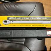 BAL / 大橋産業 トルクレンチ/ トルクレンチセット