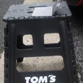 TOM'S 折りたたみステップ