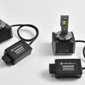 CodeTech CAM core OBJ select HID to LED 6500K Headlight Conversion Bulb D3S for Volkswagen / Audi