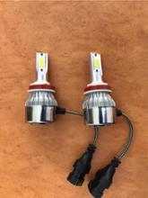 メーカー不明 H11 LEDフォグランプバルブ 6000K