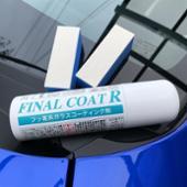 Linda / 横浜油脂工業 ファイナルコートα