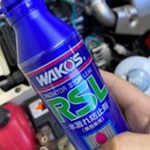 WAKO'S ラジエーターストップリーク 水漏れ防止剤