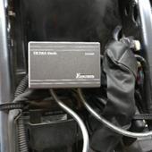 FRC / エフアールシー EX-R250 エレクトロニクスチューニング
