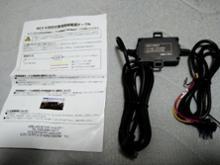 AKEEYO AKY-V360S専用常時電源ケーブル
