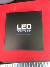 Eクラス セダンHID屋 LEDヘッドライトの単体画像